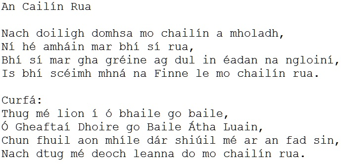 an-cailn-rua-lyrics.jpg
